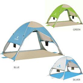 【送料無料】テント ワンタッチテント ポップアップテント 簡単 軽量 2人用 3人用 レジャー アウトドア 簡易テントD-1