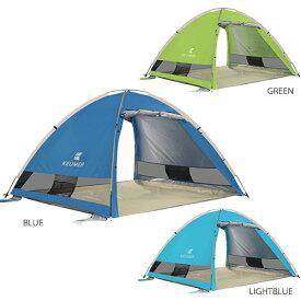 【送料無料】サンシェード ビーチ テント ワンタッチテント ポップアップテント 簡単 軽量 3人用 4人用 レジャー アウトドア 簡易テントD-2
