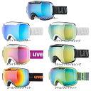 UVEX ウベックス スキー ゴーグル uvex downhill 2000 FM 18-19モデル スノーボード