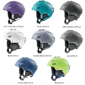 UVEX ウベックス ヘルメット uvex p1us 2.0 18-19モデル スキー スノーボード