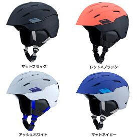 SWANS スワンズ ヘルメット HSF-230 18-19モデル スキー スノーボード