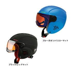 ALPINA アルピナ ジュニア スキーヘルメット CARAT LE VISOR HM 18-19モデル 子供用 スキー スノーボード