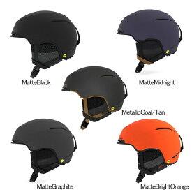 スキーヘルメット 新モデル 2021 GIRO ジロ Jackson MIPS ジャクソン ミップス