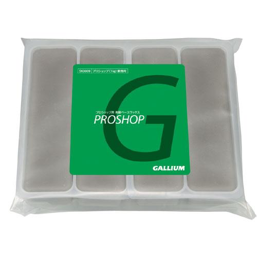 GALLIUM ガリウム ワックス SW2105 プロショップ 1kg【固形 スキー スノーボード WAX】