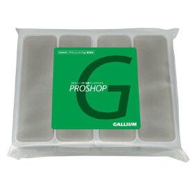 最安値に挑戦!GALLIUM ガリウム ワックス SW2105 プロショップ 1kg【固形 スキー スノーボード WAX】