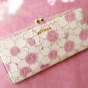 【愛らしい桜の本革がま口財布】可愛くい、使いやすいと大好評!パールコーティングだから汚れにくい!レディース お財布 長財布 軽量 日本製 かわいい 可愛い 大人 おしゃれ ピンク 花柄 誕生日 記念日