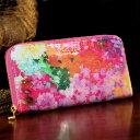 上質なイタリアンレザーの本革長財布 レディース 女性用 日本製 カードポケットたくさん 人気 花柄 誕生日 プレゼント…