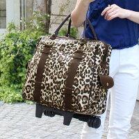 【人気のヒョウ柄ボストンキャリーバッグ】レオパード柄ソフトキャリーケース旅行カバンかわいいおしゃれSサイズボストンバッグ一泊2泊スーツケースナタリーヌ・ロルフ