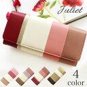 レディース長財布 合皮財布 人気の二つ折りタイプ 小銭入れあり 大容量 ピンク !プレゼント ギフト ジュリエット