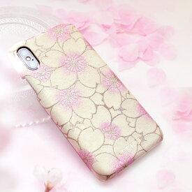 【AETHER(エーテル) 】ヌバックレザー「サクラ」スマホケース(iPhoneX/XS対応)スマホカバー iPhoneX iPhone10 おしゃれ スマートフォン ピンク 花柄 さくら 記念日 プレゼント 人気 おすすめ 大人可愛いレザーブランド