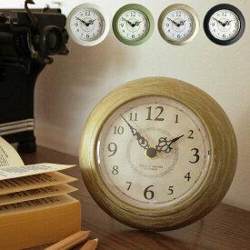 掛け時計 置き時計 ショコラ タン[Chocolat temps]【壁掛け時計 掛時計 時計 壁掛け インテリア時計 雑貨 卓上 掛け 置き 両用 アンティーク おしゃれ ギフト 小さい 小さめ かわいい 可愛い 壁時計 買い回り プレゼント 置時計・掛け時計 誕生日 テレワーク 】