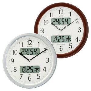 電波時計 シチズン[CITIZEN] ネムリーナカレンダーM01 4FYA01-006 4FYA01-019【掛け時計 掛時計 壁掛け時計 おしゃれ シンプル 壁時計 壁掛け電波時計 カレンダー 湿度計 温度計 湿度 温度 インテリア