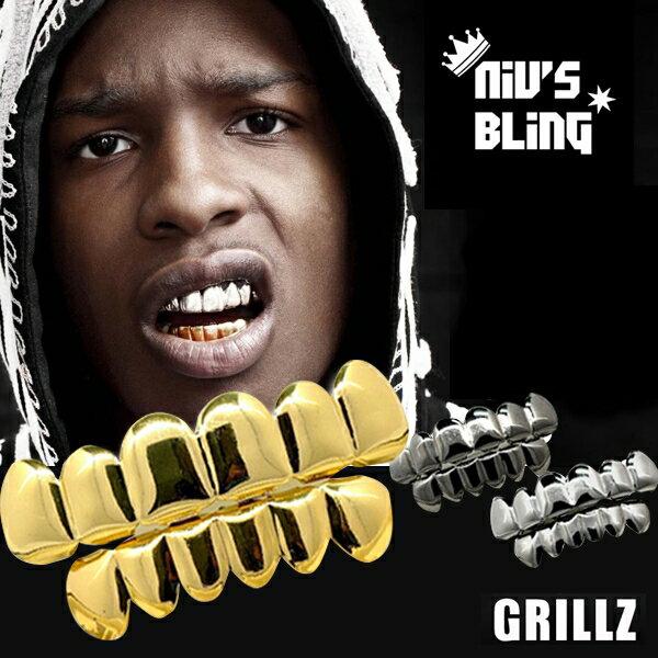 Niv's Bling ゴールド カスタム 6 Tooth トップ&ボトムセット - Gold Custom 6 Tooth Top Bottom GRILLZ Bling Mouth Teeth Caps Hip Hop Grill 着ける金歯 ハロウィン 衣装