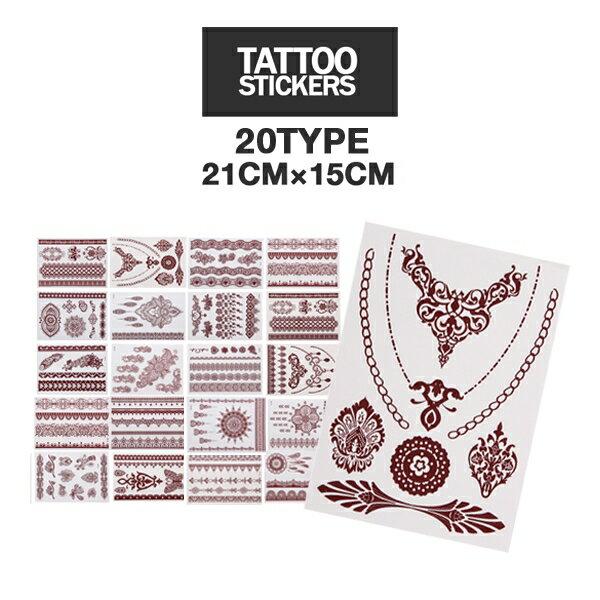 【タイプH】 Tattoo sticker タトゥーシール カラー レッド ボディーシール タトゥー シール ヘナタトゥー ステッカー ASIAN RED 21cm×15cm