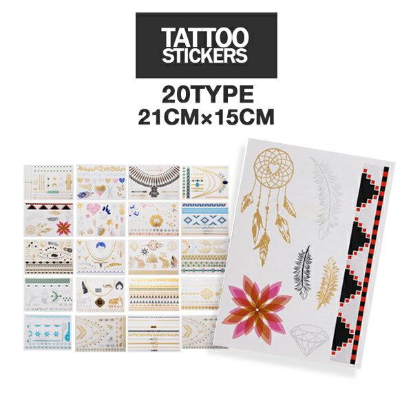 【タイプY】 Tattoo sticker ゴールド フラッシュ カラー タトゥーシール ボディーシール タトゥー シール ステッカー GOLD FLASH 21cm×15cm