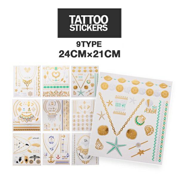 【タイプZ】 Tattoo sticker ゴールド フラッシュ カラー タトゥーシール ボディーシール タトゥー シール ステッカー 特大 GOLD FLASH 24cm×21cm