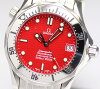 With omega Cima star 300 Marui-limited 2552.61 red clockface self-winding watch Boys watch guarantee card