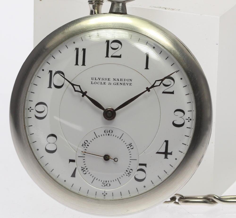 【ULYSSE NARDIN】ユリスナルダン アンティーク スモセコ 手巻き 懐中時計【中古】【171124】