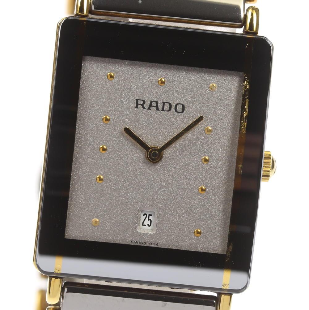 【RADO】ラドー ダイアスター 160.0831.3 チタン コンビ クォーツ メンズ腕時計 ◆【中古】【171124】