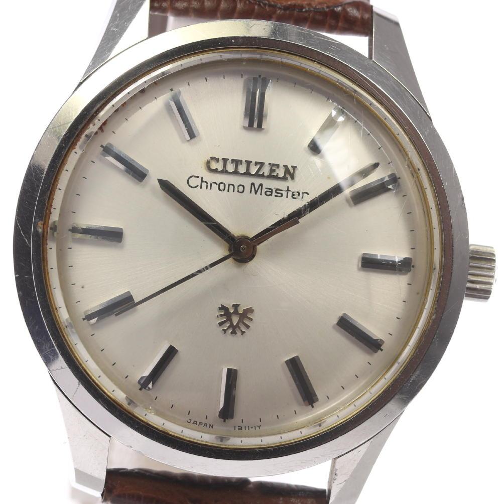 【CITIZEN】シチズン クロノマスター Cal.0920 革ベルト 手巻き メンズ【中古】【180114】