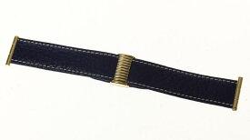 ★未使用品★【BOUCHERON】ブシュロン ラグ幅 23mm ブルー 腕時計用 革ベルト【中古】