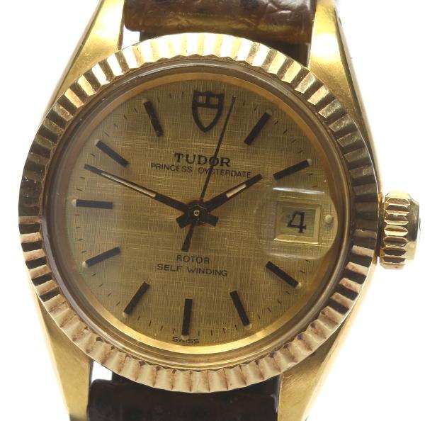 ジャンク チュードル 92411 プリンセスオイスターデイト 自動巻き Cal.2671 レディース腕時計【中古】