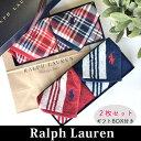 【新品■正規品■送料無料■ギフト包装無料】ギフトに最適 ■ギフトボックス付きハンドタオル2枚セット■ Ralph Laure…