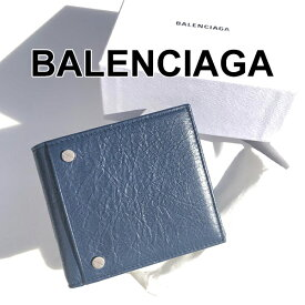 【新品■正規品■送料無料■ギフト包装無料】BALENCIAGA◆バレンシアガ メンズ 2つ折財布◆バレンタイン 誕生日 プレゼント ギフト