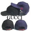 【新品■正規品■送料無料■ギフト包装無料】GUCCI グッチ 帽子 ベースボール キャップ cap 387554 4H010 ユニセック…