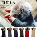 【送料無料■ギフト包装無料】FURLA フルラファー付 大人可愛い 手袋 ギフト プレゼント