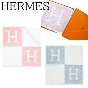 【ポイント10倍】【新品■正規品■送料無料■ギフト包装無料】HERMES エルメス 肌ざわり抜群のハンドタオル ギフトにも♪ レディース 女性 ギフト プレゼント 誕生日 お祝い