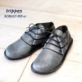 【送料無料】TRIPPEN(トリッペン)ROBUST-PEP-61BLK-BK[レザー 靴 レディース ]