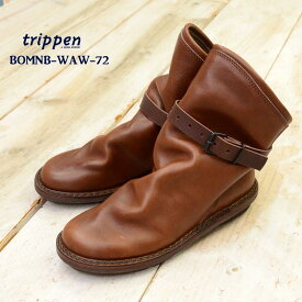 【送料無料】TRIPPEN(トリッペン)BOMB-WAW-72BR-BR-SM[ショートブーツ レザー レディース]