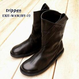 【送料無料】TRIPPEN(トリッペン)EXIT-WAW/IFF-72BK-BK-BK[ショートブーツ レザー レディース]