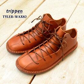 【送料無料】TRIPPEN(トリッペン)TYLER-WAX82CUO-SM[レースアップ レザー レディース]