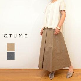 QTUME(クチューム)タフタスカート(ポリエステル スカート レディース)15226516