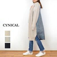 59e0110da6d9 PR 【送料無料】CYNICAL(シニカル)カットデニム配色ロングカーデ.