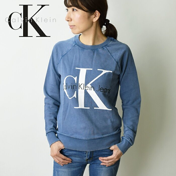 【ネコポス送料無料】 Calvin Klein Jeans カルバンクライン ジーンズ レディース ヴィンテージ スウェットシャツ Vintage Reissue Sweatshirt/プリント ロゴ 長袖トレーナー 女性用 ヴィンテージ加工 クルーネック ダメージ加工 42AK963 【ネコポス可】