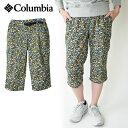【20%OFF】【ネコポス送料無料】 COLUMBIA コロンビア エレリー2 ウィメンズニーパンツ Eller2 Women's Knee Pant/レディースクロップドパンツ 7分丈パンツ 七分丈