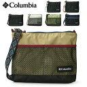 【メール便送料無料】 COLUMBIA コロンビア スチュアートコーン サコッシュ2 / ショルダーバッグ メンズ レディース …