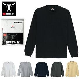 【メール便送料無料】 Hanes BEEFY T-SHIRT ヘインズ ビーフィー ロングスリーブTシャツ パックT 1P/メンズ ロンT 長袖Tシャツ 無地 厚手 Hanes コットン 100% 綿 ホワイト 白 H5186