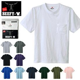 【メール便送料無料】 Hanes BEEFY T-SHIRT ヘインズ ビーフィー ポケットTシャツ パックT 1枚入/ポケット付きTシャツ Hanes コットン 綿100% 半袖Tシャツ 無地 ホワイト 白 厚手 H5190