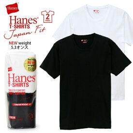 【メール便送料無料】 Hanes ヘインズ ジャパンフィット クルーネックTシャツ 5.3オンス ブラック/ホワイト アソートパックT 2枚組 / メンズ 半袖 無地 コットン 綿100% 白 黒 インナー H5320