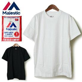 【メール便送料無料】 Majestic マジェスティック パックT クルーネック Tシャツ 2枚組/ヘビーウェイト コットン100% 2P メンズ 半袖 ホワイト 白 無地 綿100% 厚手 黒 CM07-MC-S001