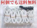 送料無料 織ゴム 織りゴム 平ゴム 手芸 裁縫 洋裁 縫製 5〜25/30mm×15m 国産 日本製 お試しパック