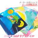 【asanoyoshida・吉田麻乃】A4サイズクリアファイル【イラスト・かわいい】【クローズピンClothesPin】
