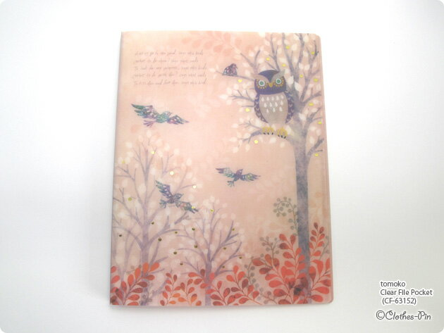 Tomoko Hayashi・トモコ クリアファイルポケット・Clear File Pocket (Owl) メール便不可◆宅配便発送指定商品 クローズピン ClothesPin