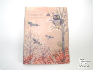 Tomoko Hayashi・トモコ クリアファイルポケット・Clear File Pocket (Owl) メール便不可◆宅配便発送指定商品 クローズピン