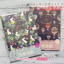 TomokoHayashi/Velvetytime5年ダイアリー5年日記5YEARSDIARY5年分書き込める連用日記・A5タイプ・日記帳・フリータイプ・おしゃれ・大人クローズピン