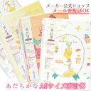 家計簿・A5サイズ【あだちかな Adachi Kana】【クローズピン ClothesPin】【メール便なら送料無料・ゆうメール】【SP】